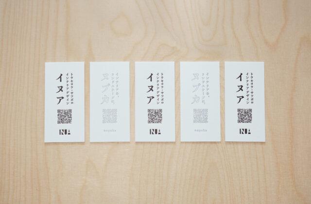 inua.inc / card design